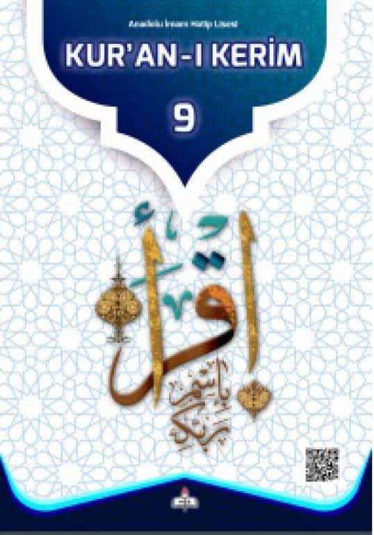 Kuran-ı Kerim 1-2