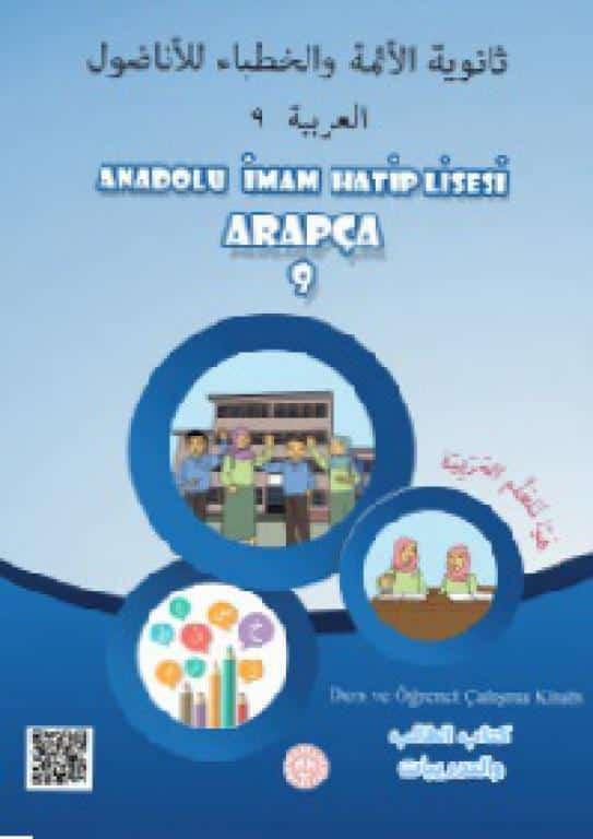Arapça 1-2