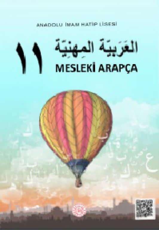 Mesleki Arapça 5-6